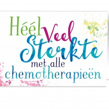 Chemo 5(UITVERKOCHT!)